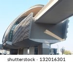 dubai   dec 25  dubai metro... | Shutterstock . vector #132016301