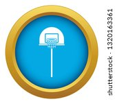 street basketball hoop icon... | Shutterstock .eps vector #1320163361