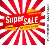 super sale red banner template... | Shutterstock .eps vector #1320193307
