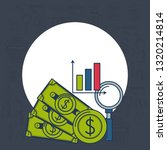 money and investment | Shutterstock .eps vector #1320214814