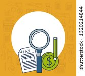 taxes and investment | Shutterstock .eps vector #1320214844