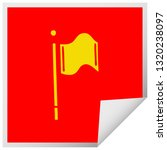 square peeling sticker cartoon...   Shutterstock .eps vector #1320238097