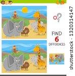 cartoon illustration of finding ... | Shutterstock .eps vector #1320314147