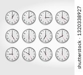 office wall clocks showing the... | Shutterstock . vector #1320338927