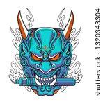 oni mask vapor   Shutterstock .eps vector #1320343304