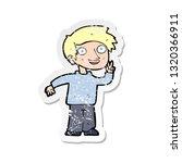retro distressed sticker of a...   Shutterstock .eps vector #1320366911