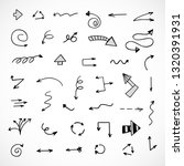 hand drawn arrows  vector set | Shutterstock .eps vector #1320391931