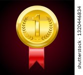 first place gold medal  and red ... | Shutterstock .eps vector #1320446834