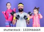 follow father. girls cute kids... | Shutterstock . vector #1320466664