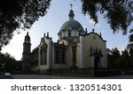 holy trinity cathedral in addis ... | Shutterstock . vector #1320514301