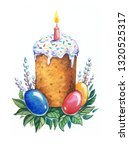 hand drawn watercolor easter... | Shutterstock . vector #1320525317