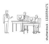 executive business cartoon | Shutterstock .eps vector #1320554171