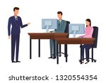 executive business cartoon | Shutterstock .eps vector #1320554354