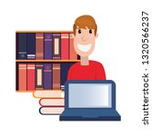 online education school | Shutterstock .eps vector #1320566237