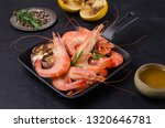 fried unpeeled large shrimp... | Shutterstock . vector #1320646781