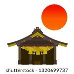 izumo taisha illustration... | Shutterstock .eps vector #1320699737