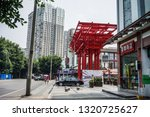 chengdu  china   aug 20  2016.... | Shutterstock . vector #1320725627