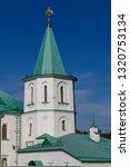 building in neo russian style... | Shutterstock . vector #1320753134