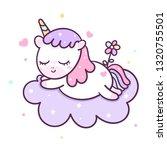 cute unicorn vector with magic... | Shutterstock .eps vector #1320755501