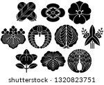 design of family crest | Shutterstock .eps vector #1320823751