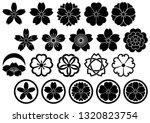 design of family crest | Shutterstock .eps vector #1320823754