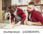 young father is keen on making... | Shutterstock . vector #1320834491