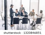 diverse employees disputing... | Shutterstock . vector #1320846851