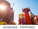 allahabad   india 15 january... | Shutterstock . vector #1320910601