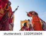 allahabad   india 15 january... | Shutterstock . vector #1320910604
