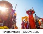 allahabad   india 15 january... | Shutterstock . vector #1320910607