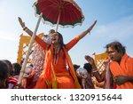 allahabad   india 15 january... | Shutterstock . vector #1320915644