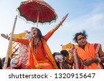 allahabad   india 15 january... | Shutterstock . vector #1320915647