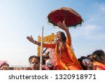 allahabad   india 15 january... | Shutterstock . vector #1320918971