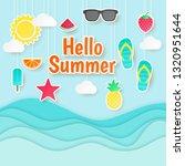 summer vector background. paper ... | Shutterstock .eps vector #1320951644