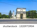 chisinau great national... | Shutterstock . vector #1320973904