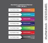 modern and elegant leaderboard... | Shutterstock .eps vector #1321016681