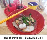 noodle with many shape of fish... | Shutterstock . vector #1321016954
