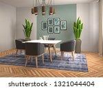 interior dining area. 3d... | Shutterstock . vector #1321044404