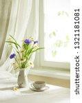 retro still life with a bouquet ... | Shutterstock . vector #1321181081