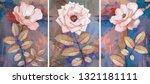 collection of designer oil... | Shutterstock . vector #1321181111
