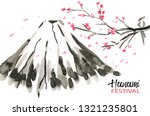 hand drawn watercolor and ink... | Shutterstock . vector #1321235801