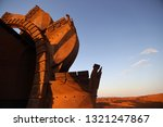 close up pictures of mining... | Shutterstock . vector #1321247867