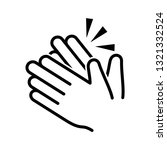 clapping hand icon vector | Shutterstock .eps vector #1321332524
