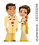 a vector of a happy couple from ... | Shutterstock .eps vector #1321333244
