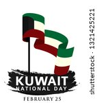 kuwait national day. arabic... | Shutterstock .eps vector #1321425221