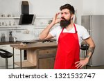how to turn cooking at home... | Shutterstock . vector #1321532747