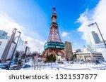 sapporo hokkaido  japan   2...   Shutterstock . vector #1321537877