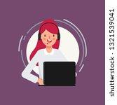 character of businesswoman in... | Shutterstock .eps vector #1321539041