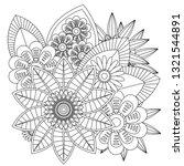 set fractal and swirl shape... | Shutterstock .eps vector #1321544891