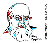 Peter Kropotkin Engraved Vecto...